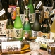 信州の地酒をはじめとする数々の日本酒をご用意☆