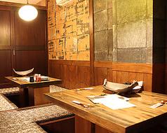 野菜巻串屋 ぐるり 本店の特集写真