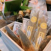 当店の鰹節は農林水産大臣賞受賞の最高級本枯節を使用