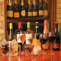 ゜・+ワイン飲み放題+・゜始めました♪60分999円税別