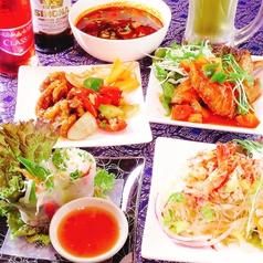 タイレストラン イムサイアムの写真