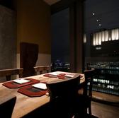暗闇坂 宮下 丸ビル 丸の内店のおすすめ料理3