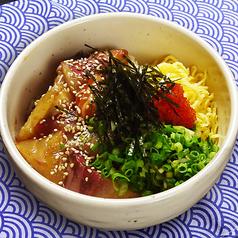 料理メニュー写真《名物》りゅうきゅう丼