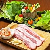 トントンオンギー 大宮店のおすすめ料理3