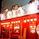 【岡山/岡山市/岡山駅/居酒屋/個室/単品飲み放題/飲み放題/肉/魚/ステーキ】