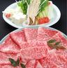 加賀料理 大志満 新宿小田急ハルク店のおすすめポイント2