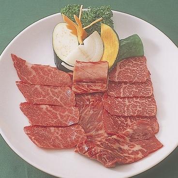 韓国料理 ハンアリのおすすめ料理1