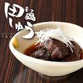 料理メニュー写真牛ほほ肉の甘煮