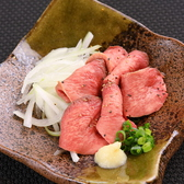 揚串ZIGのおすすめ料理3