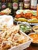 インドダイニングカフェ マター 下中野店のおすすめポイント3