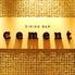セメント cement ダイニングバーのロゴ