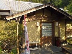 香露庵の写真
