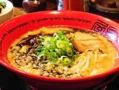 博多麺々 三田本店の写真