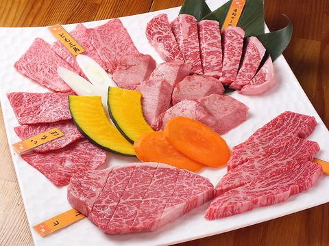 最高級ランクのお肉を低価格でご提供!!心いくまでご賞味ください!!