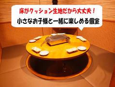 焼肉 大ちゃん 有田店の特集写真
