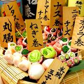 五臓六腑 三宮店のおすすめ料理2