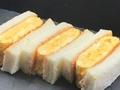 料理メニュー写真厚焼き玉子サンドイッチ