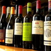 季節に合わせた限定ワインが充実♪