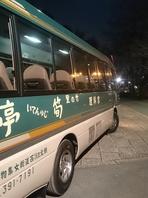 10名様前後の団体様は【無料送迎バス】での送迎致します