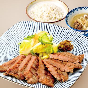 炭焼き牛たん 徳茂 一番町店のおすすめ料理1