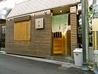 串喜 河内山本のおすすめポイント1