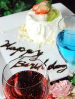 誕生日ホールケーキあり♪