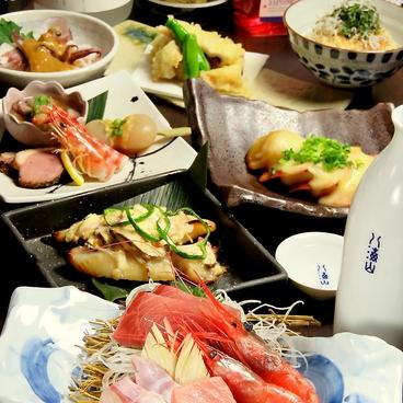 駅前 新潟鮮魚市食堂のおすすめ料理1
