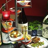 壱銭屋 善平のおすすめ料理3