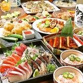 DINING彩 新宿店の写真