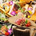【鍛冶コース】黒毛和牛の朴葉焼き・鮮魚4種舟盛り《10品》2時間飲み放題付!4500円⇒4000円