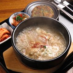 韓国家庭料理 牙山 アサンの写真
