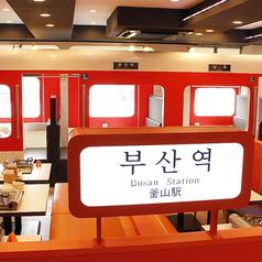 まもなく釜山駅の写真