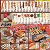 八剣伝 野市駅前店のおすすめポイント1