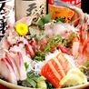 やるき茶屋 蕨東口店のおすすめポイント1