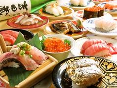 回転寿司 輝らりの写真