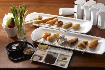 串の坊 アトレ恵比寿店のおすすめ料理1
