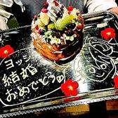 誕生日・結婚記念日・就職お祝いetc、お祝いのシーンで花を添えられますよう、無料でのデザートプレートご用意できます。有料500円(税抜)・1000円(税抜)の豪華版もございます♪