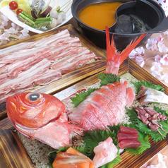 しょうがもん 宇都宮のおすすめ料理1