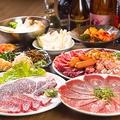 料理メニュー写真焼肉全28品【食べ放題】プラン+お酒・ソフトドリンク飲み放題