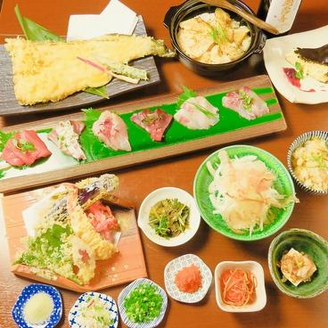 てつ 仙台のおすすめ料理1