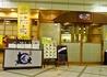 嘉文 一宮店のおすすめポイント1