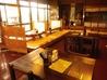 カフェ TAWEMONのおすすめポイント1