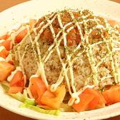 Tienda 飯能店のおすすめ料理3