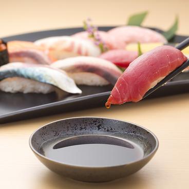 にぎりの徳兵衛 吉田店のおすすめ料理1