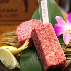 仙台牛焼肉 牛々 ギューギューの特集写真