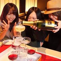 シャンパンタワーはコースに+200円でOK!