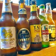 アジアを中心に海外ビールをご用意