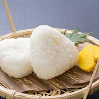 「五つ星お米マイスターお仕立て米」を使用