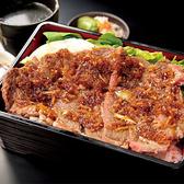 肉匠 牛虎 心斎橋店のおすすめ料理3
