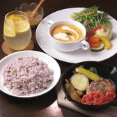 大人の秘密基地 arcoiris アルコイリスのおすすめ料理2